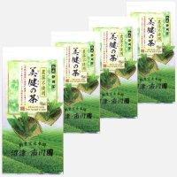 有機栽培茶使用の茶  「美健の茶」 100g×4袋セット メール便送料無料   静岡茶 農薬不使用の茶