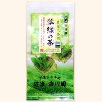 有機栽培茶使用の茶 「琴線の茶」 100g 袋入り  静岡茶 農薬不使用の茶 2個までメール便配送可能