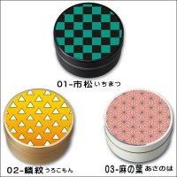 鬼 古典柄 40g用茶缶 3缶セット 刄󠄀 市松、鱗紋、麻の葉 茶筒 お茶を入れる缶 印刷缶