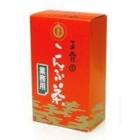 こんぶ茶  1kg 箱入 業務用 玉露園 昆布茶  お徳用 カルシウム