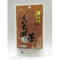 しいたけ茶 椎茸茶 スティック 2g×10本入り 玉露園 国産