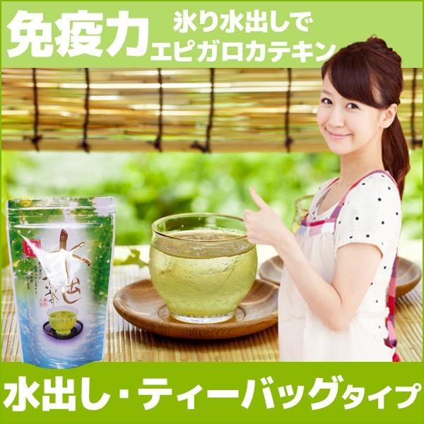 水出し煎茶TB